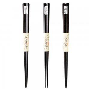 038292-038278-038230 chopsticks group