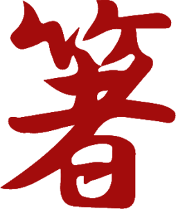 Japanese chopsticks Hashi chopsticks character red